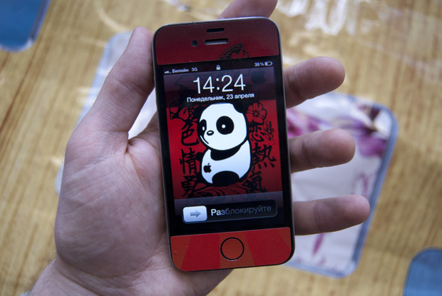 Хохлома для iPhone . Изображение № 3.