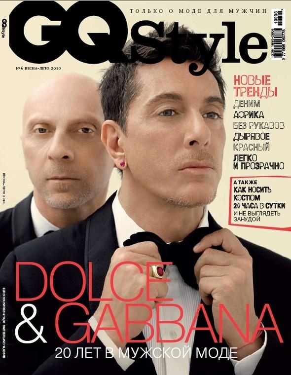 Новый номер GQ Style. Изображение № 1.