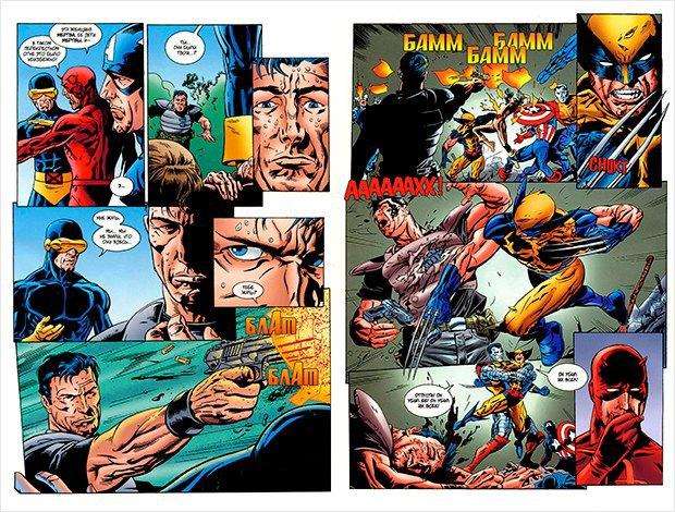 7 лучших экшен-комиксов. Изображение № 2.
