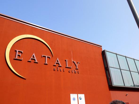 Ярмарка Eataly. Изображение № 67.