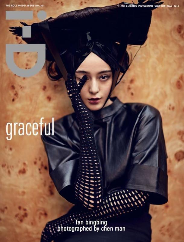 Новые обложки i-D, Dazed & Confused, Another и других журналов. Изображение № 2.