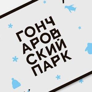 Фирменный стиль Гончаровского парка: 10 лучших вариантов. Изображение № 10.