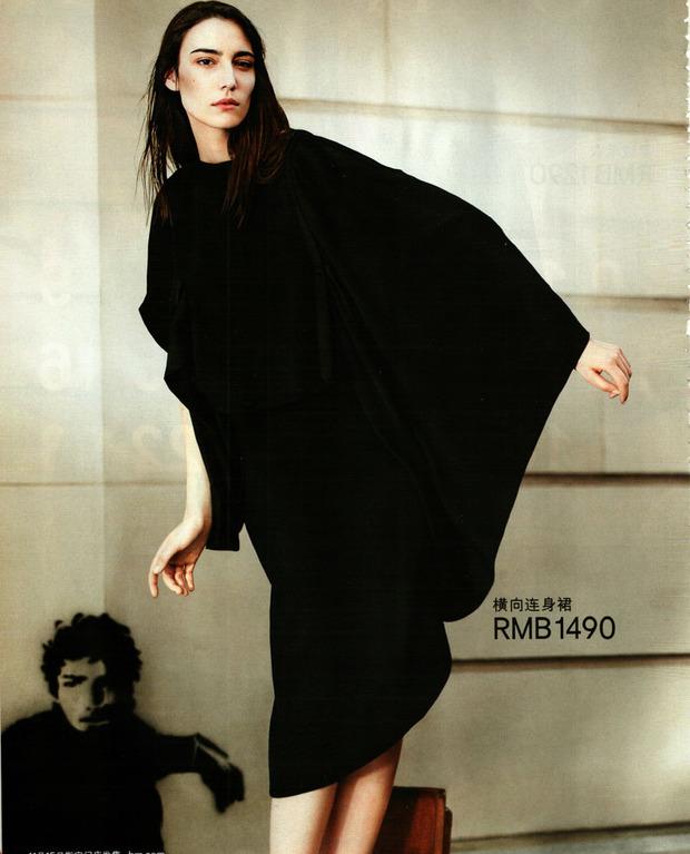 Опубликовано превью рекламной кампании Maison Martin Margiela at H&M. Изображение № 2.