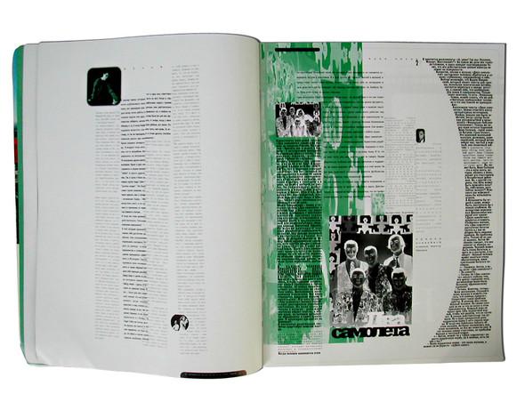 Птюч #1 (1994) и#6 (1995–96). Изображение № 5.