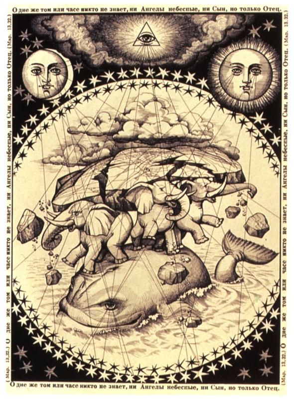 Искусство плаката вРоссии 1884–1991 (1991г, часть 7-ая). Изображение № 5.
