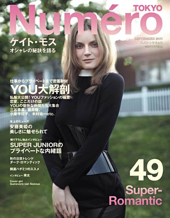 Обложки: Elle, Flare, Harper's Bazaar и Numero. Изображение № 4.