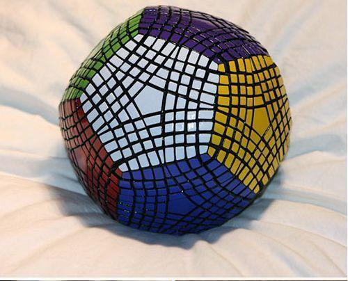 Новый Кубик-рубик. Изображение № 1.
