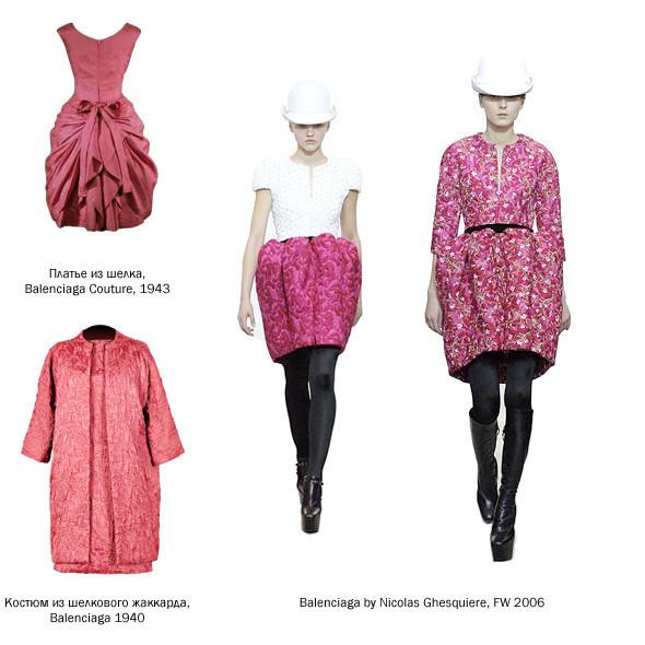 Хронология бренда: Balenciaga. Изображение № 6.