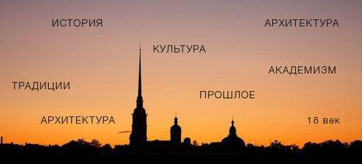 Конкурс редизайна: Петербургский метрополитен. Изображение № 28.