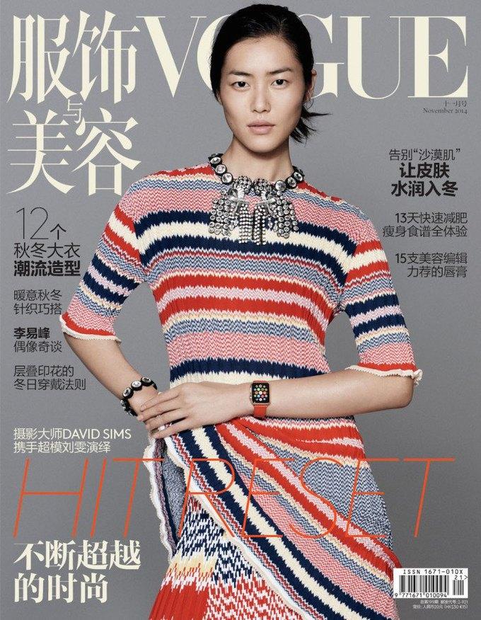 Apple Watch появились на обложке китайского Vogue. Изображение № 1.