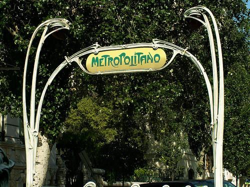 Лиссабон. Метро. Изображение № 4.