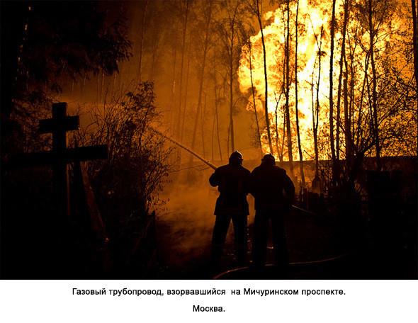 Фотограф – Максим Авдеев. Изображение №22.