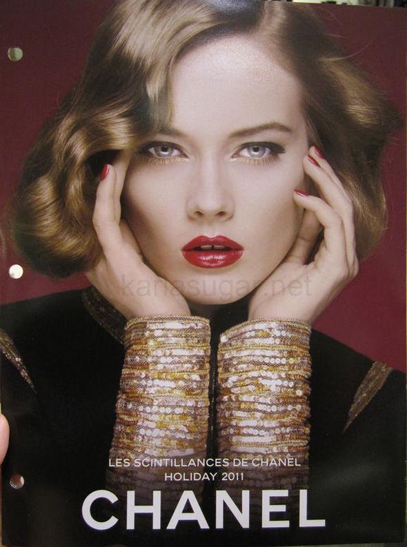 Изображение 4. Бьюти-кампании: Chanel, Hugo Boss и Thierry Mugler.. Изображение № 2.