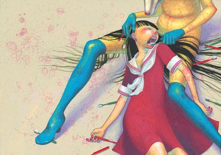 Fuco Ueda. Изображение № 2.