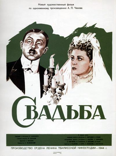 Постеры ксоветским фильмам. Продолжение. Изображение № 13.