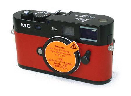 Leica M8. 2 дляIsetan. Изображение № 1.