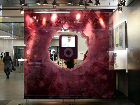 Токийские витрины. Изображение № 2.