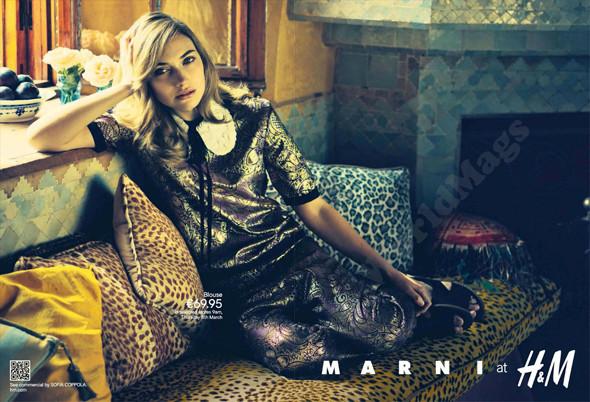 Превью кампании: Marni for H&M SS 2012. Изображение № 1.