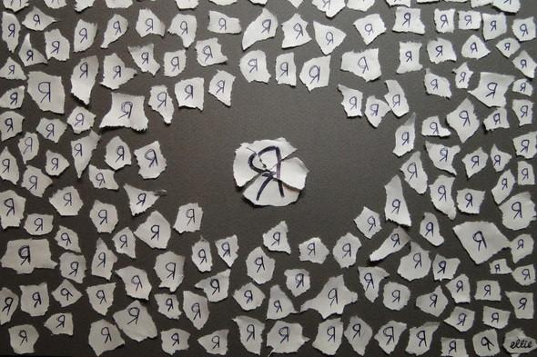 About words. Изображение № 12.