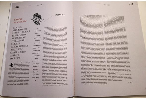 Новая «Артхроника» и новый Interni. Изображение № 5.