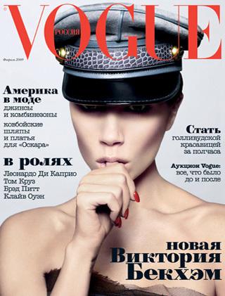 Posh Spice вновом Vogue (Россия). Изображение № 1.