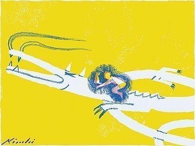 Татсуро Киючи. Изображение № 34.