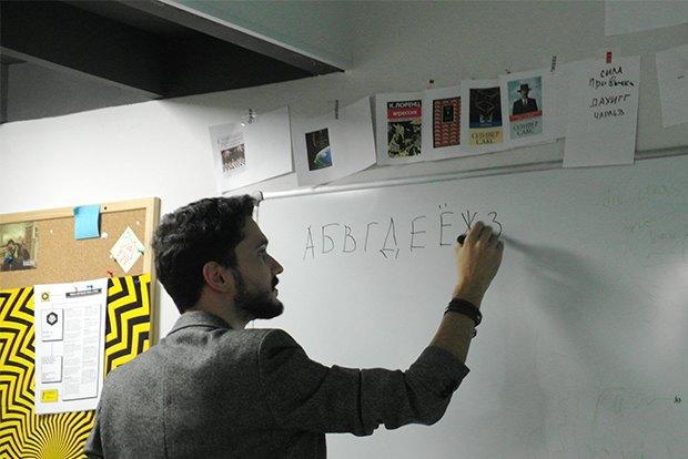 Как учат арт-директоров в БВШД, день 5–6. Изображение № 9.