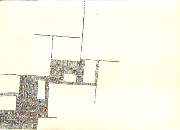 Clemence Fronquernie. Французский минимализм. Изображение № 6.
