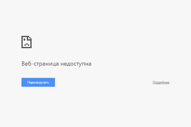Роскомнадзор заблокировал блог Навального. Изображение № 1.