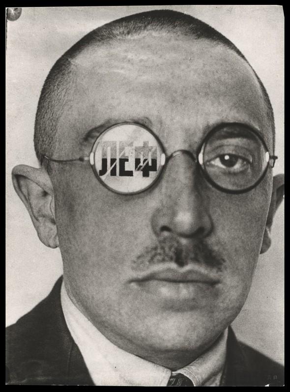 Супер - глаз или маленькие заметки про Александра Родченко. Изображение № 9.