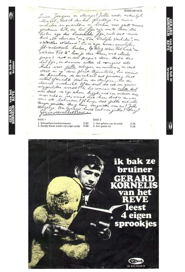Герард РЕВЕ «По дороге к концу» (1963) «Ближе к тебе» (1966). Изображение № 3.