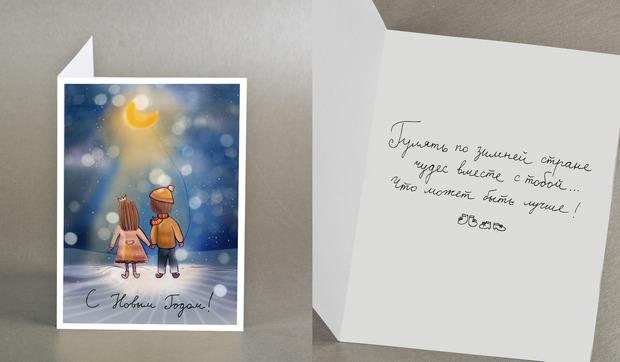 Новогодние открытки Баловство. Изображение № 3.