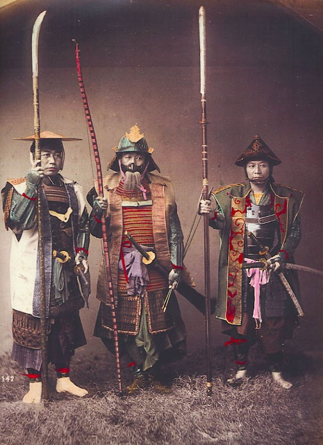 the history of the samurai in the japan