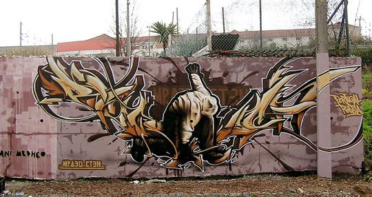 Интервью с граффити райтером Stan One. Изображение № 1.