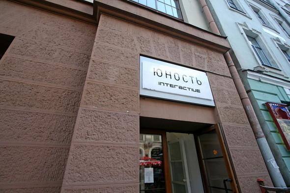 Hummel. Since 1923. Изображение № 39.