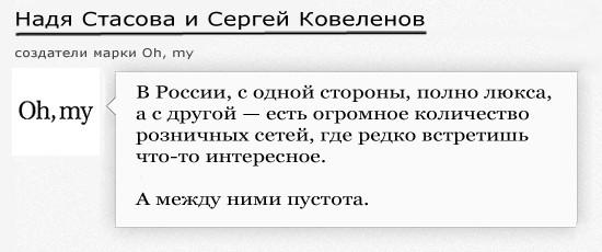 Изображение 2. Чем Симачев похож на Билана?.. Изображение № 2.