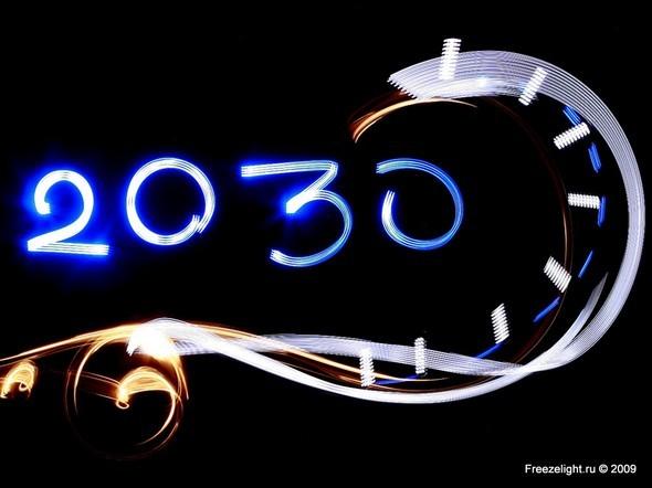 FreezeLight – впоисках света (2). Изображение № 92.