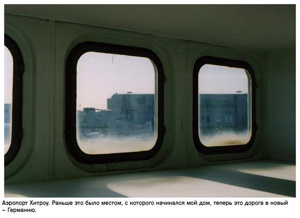 Фотограф – Ноэль Люсано. Изображение № 11.