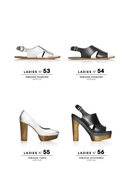 Кампания, лукбук и цены на коллекцию Marni at H&M. Изображение № 46.