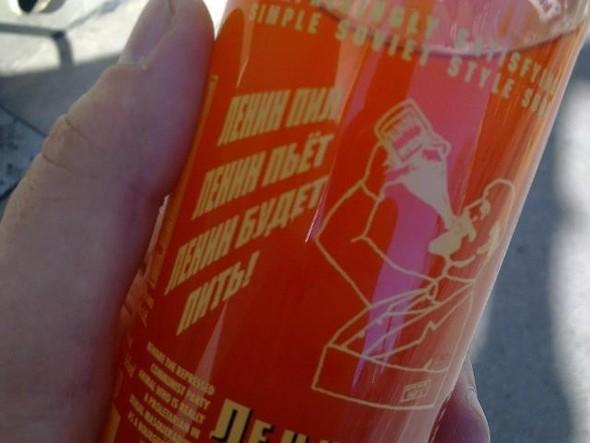 Советское прошлое в суровом настоящем.. Изображение № 3.