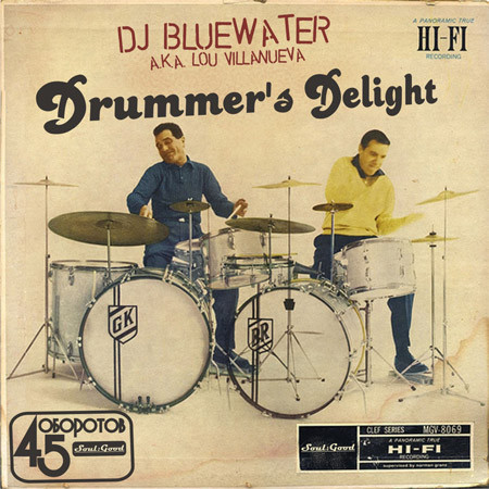 45 оборотов. Funk mix by DJ Bluewater (New Jersey, USA). Изображение № 1.
