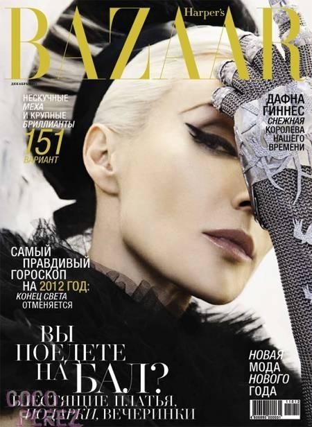 Обложки: Декабрьские Harper's Bazaar, Numero и W. Изображение № 1.