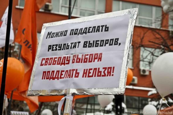Креативные плакаты на проспекте Сахарова. Изображение № 13.
