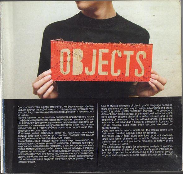 Object Book part 2. Изображение № 1.
