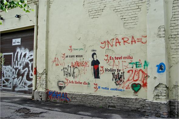 Стрит-арт и граффити Риги. Изображение № 5.