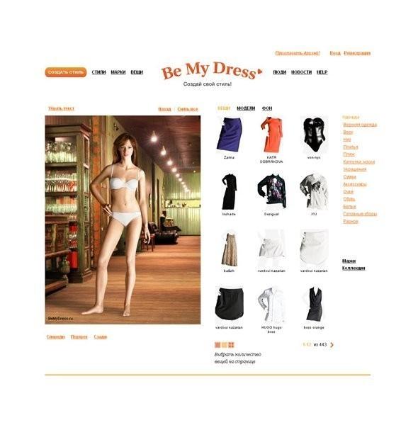 Новый интернет-проект: Be My Dress. Изображение № 1.