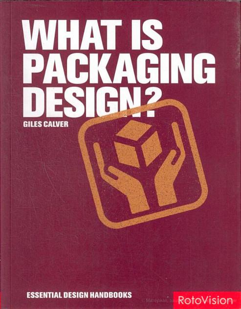 Изображение 41. Книги и альбомы про упаковку: какие они бывают.. Изображение № 35.