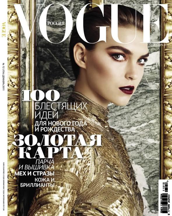Обложки Vogue: Россия и Корея. Изображение № 1.