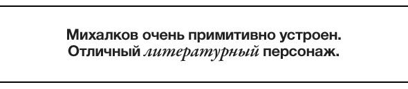 Прямая речь: Антон Мазуров. Изображение № 4.