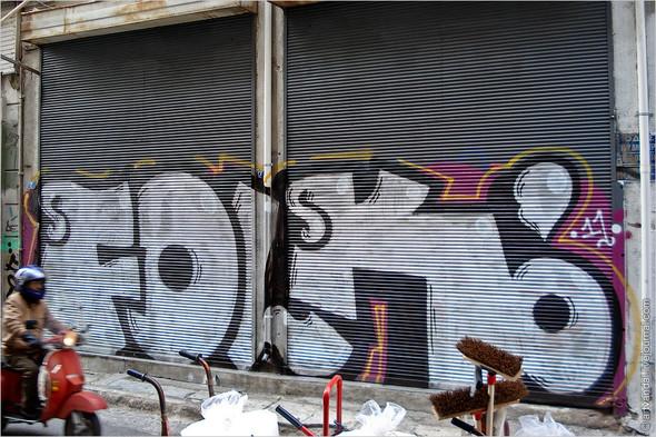 Стрит-арт и граффити Афин, Греция. Изображение № 28.